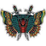 Наклейка Кобра и бабочка, фото 1
