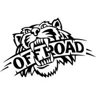 Наклейка Off Road, фото 1