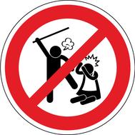 Наклейка Домашнее насилие запрещено!, фото 1