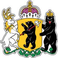 Наклейка Герб Ярославской области, фото 1