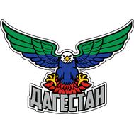 Наклейка Дагестан, фото 1