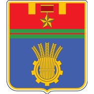 Наклейка Герб города Волгоград, фото 1