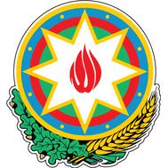 Наклейка Герб Азербайджана, фото 1