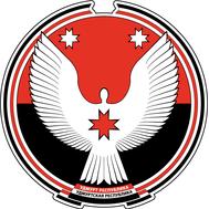 Наклейка Герб Удмуртская республика, фото 1