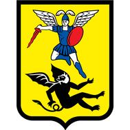 Наклейка герб города Архангельск, фото 1