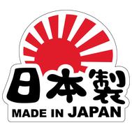 Наклейка Made in Japan, фото 1