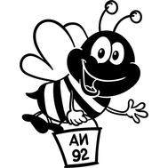 Наклейка Пчелка АИ 92, фото 1