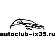 Наклейка Autoclub ix35, фото 1