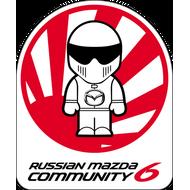 Наклейка Russian Mazda 6 Community, фото 1