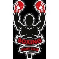 Наклейка Boxing fight club, фото 1
