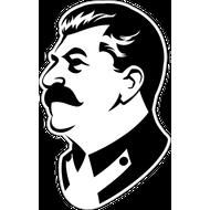 Наклейка Сталин, фото 1