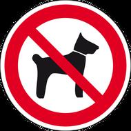 Наклейка Знак P 14, фото 1