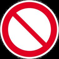 Наклейка Знак P 21, фото 1