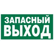 Наклейка Знак Е 23, фото 1