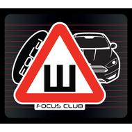Наклейка Шипы Ford Focus 3, фото 1