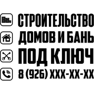 Наклейка На заднее стекло, фото 1