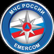 Наклейка МЧС России, фото 1