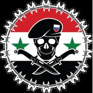 Наклейка Российский Спецназ в Сирии, фото 1