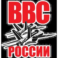 Наклейка ВВС России, фото 1