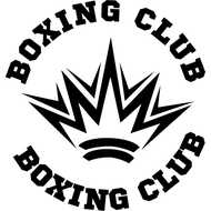 Наклейка Boxing club, фото 1