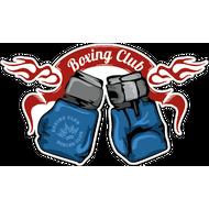 Наклейка Boxing Club, фото 1