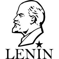 Наклейка Lenin, фото 1