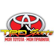 Наклейка Toyota TRD Sports, фото 1