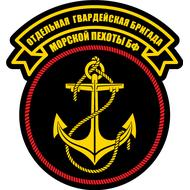 Наклейка Морская Пехота, фото 1