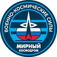 Наклейка Космодром Мирный, фото 1