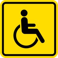 Наклейка Инвалид, фото 1