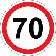 Наклейка 70 км/ч, фото 1