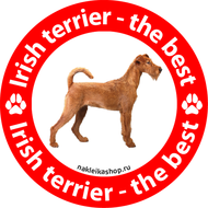 Наклейка Irish terrier - the best, фото 1