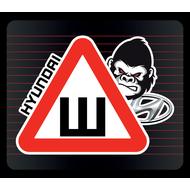 Наклейка Шипы Hyundai горилла, фото 1