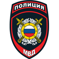 Наклейка Знак Полиция МВД 1.1.4., фото 1