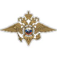 Наклека Герб МВД, фото 1