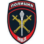 Наклейка Знак Полиция МВД 1.1.3., фото 1