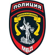 Наклейка Знак Полиция МВД 1.1.2., фото 1