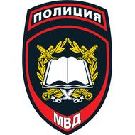Наклейка Знак Полиция МВД 1.1.9., фото 1