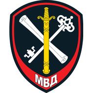 Наклейка Знак МВД 1.2.3., фото 1