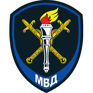 Наклейка Знак МВД 1.2.4., фото 1