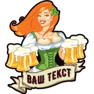 Наклейка Девушка с пивом в корсете, фото 1