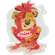 Наклейка Мишка Тедди С Днем Рождения!, фото 1