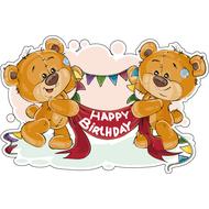 Наклейка Мишка Тедди с другом отмечают день рождения, фото 1