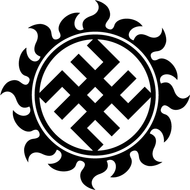 Наклейка Оберег Конегон (Сварог), фото 1