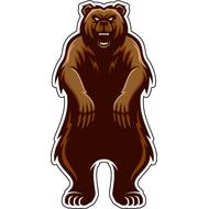 Наклейка Медведь в полный рост, фото 1