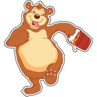 Наклейка Медведь с ведерком меда, фото 1