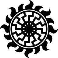 Наклейка Оберег Черное Солнце, фото 1