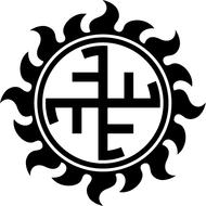 Наклейка Оберег Пращур (Небесный крест), фото 1