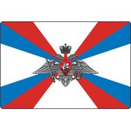 Наклейка Министерства Обороны РФ, фото 1