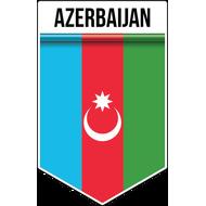 Наклейка Флаг Азербайджана, фото 1